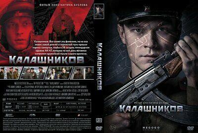 Film traitant de la Russie et de l'URSS - Page 5 Akfilm11