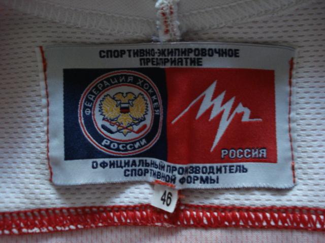Red Army ( l'autre ) Dsc02738