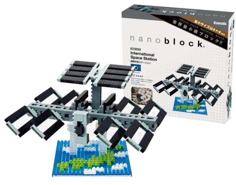 Centre et Station spatial Nanoblock Nanobl10