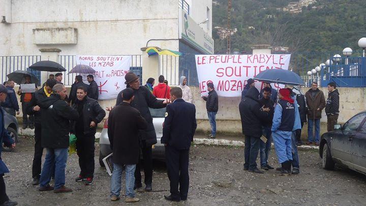 Rassemblement de solidarité avec les mozabites à Aokas! Mzab10