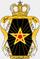 Gendarmerie Royale, Forces Auxiliaires et Sureté Nationale