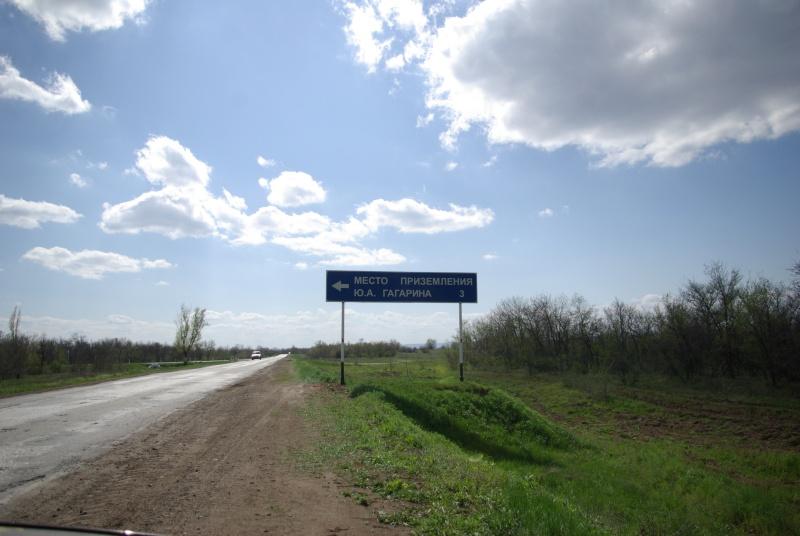 Mon dernier voyage en Russie Imgp0818