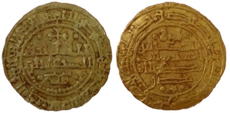Dobla de  Alfonso VIII, de Toledo y de 1250 era de Safar Mor10