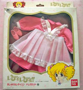 Votre robe de personnage fille préférée - Page 2 Doresu11