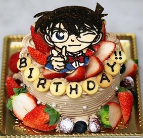 Joyeux anniversaire Shinichi! Pt6ugt10