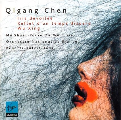 Qigang Chen - Reflet d'un temps disparu Cd-qig12