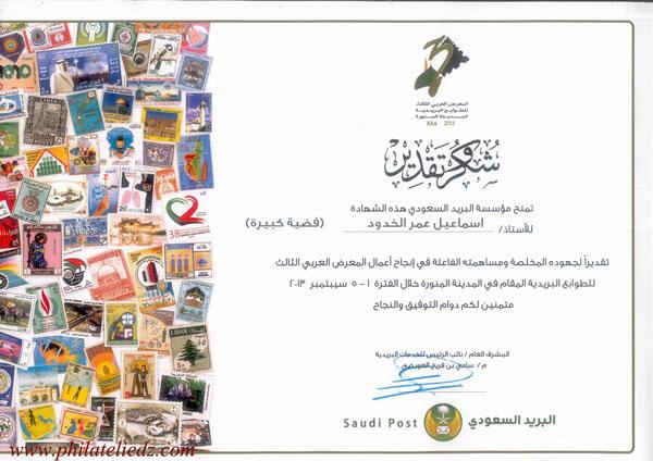 Mon second certificat 517