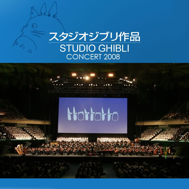 Joe Hisaishi in Budokan - Studio Ghibli 25 Years Concert  33284110