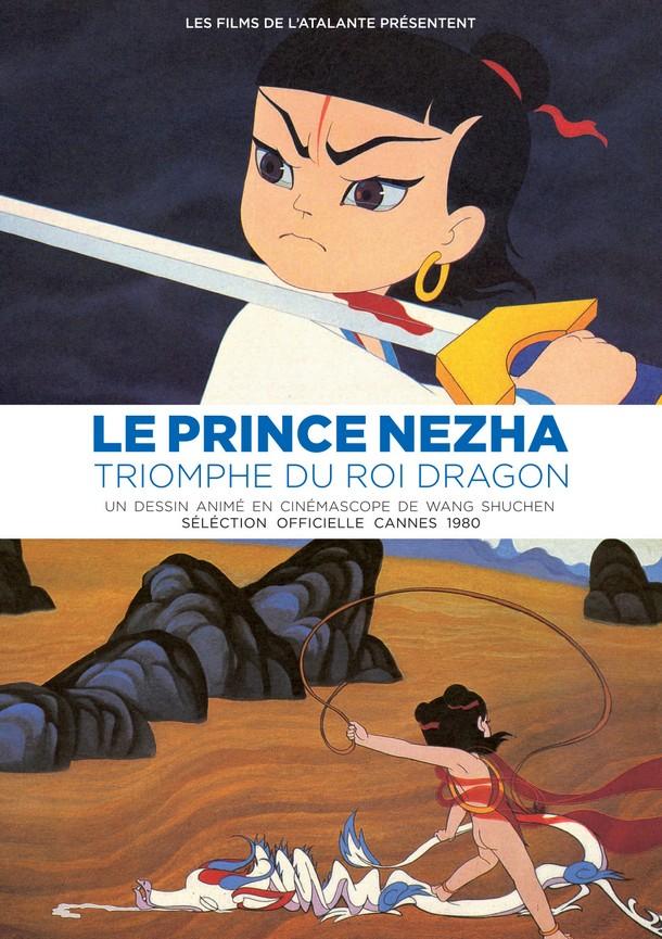 LE PRINCE MEZHA - Chine - 1979 Leprin11