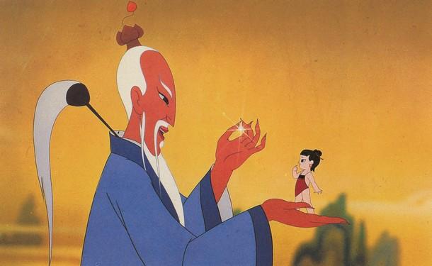 LE PRINCE MEZHA - Chine - 1979 Leprin12