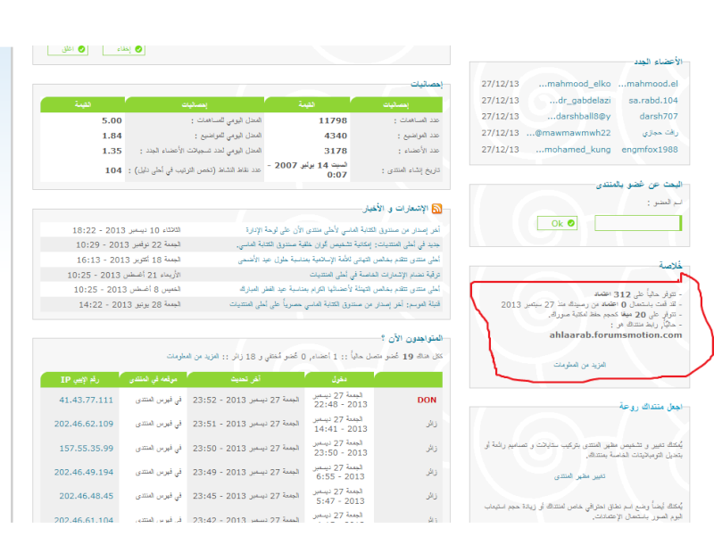 منتدى احلى عرب للبيع Untitl10