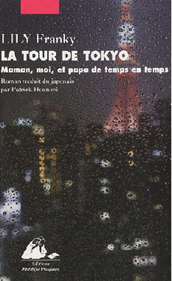 La Tour de Tokyo - Lily Franky La_tou10