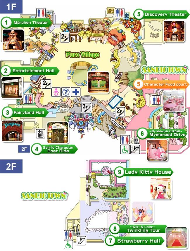 13- TAMA CENTER / SANRIO PUROLAND - サンリオピューロランド Map_en10