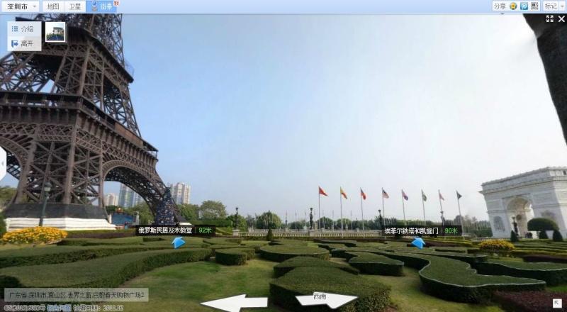 Répliques de la Tour Eiffel en Chine Sans_113