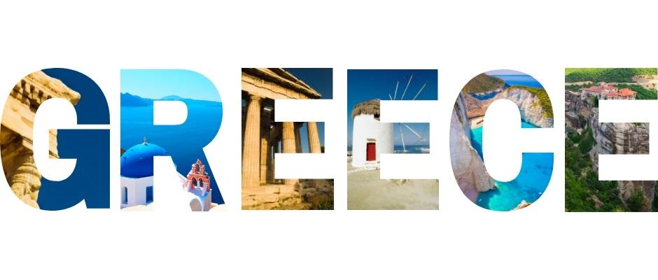 [X] République hellénique - Δεύτερη Ελληνική Δημοκρατία  Travel10