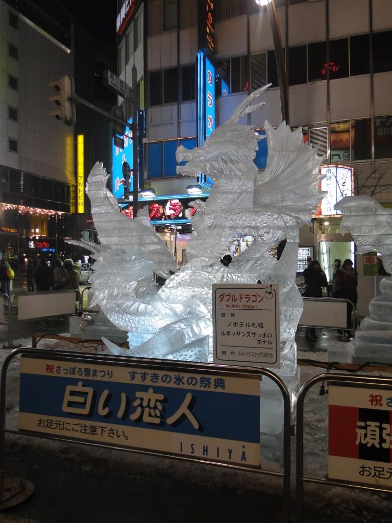 Le yuki matsuri à Sapporo Dsc06610
