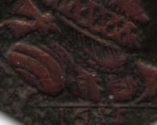 Liard de Sedan 312-210