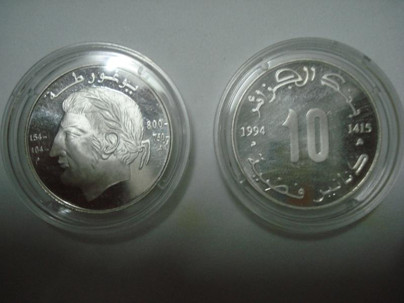 10 DA Argent 1994 Jugurta -échange- Dsc00710