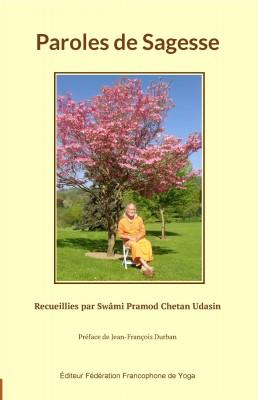 Swami Pramod Chetan Udasin  Premie10