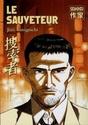 [Manga] Jiro Taniguchi 001211