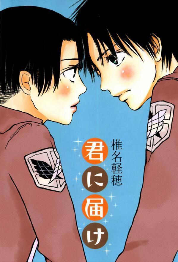 Images parodiques de mangas/animes 15122910