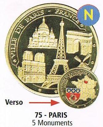 Paris (75000) Ville de Paris Générique Ccf31148
