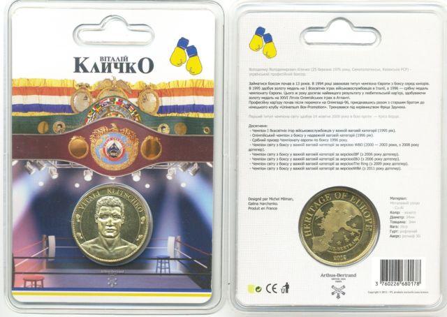 Ukraine Kgrhqj10