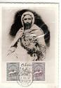 Bi Centenaire naissance Emir AbdelKader (France) Scanne24