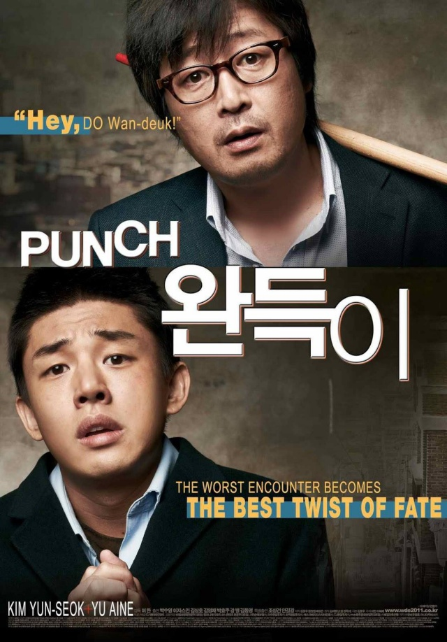 Punch  15572610