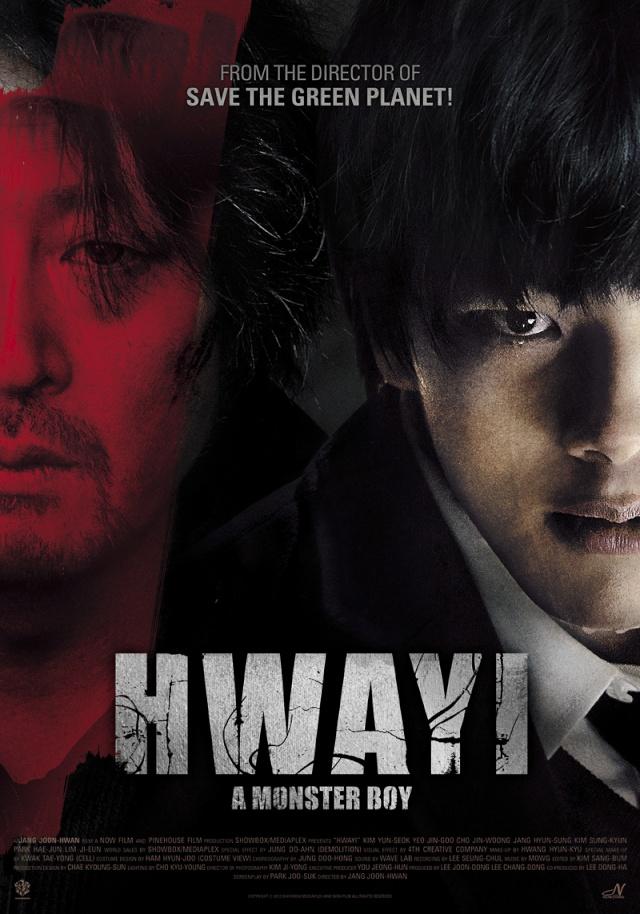 Hwa Yi : A Monster Boy 260ae710