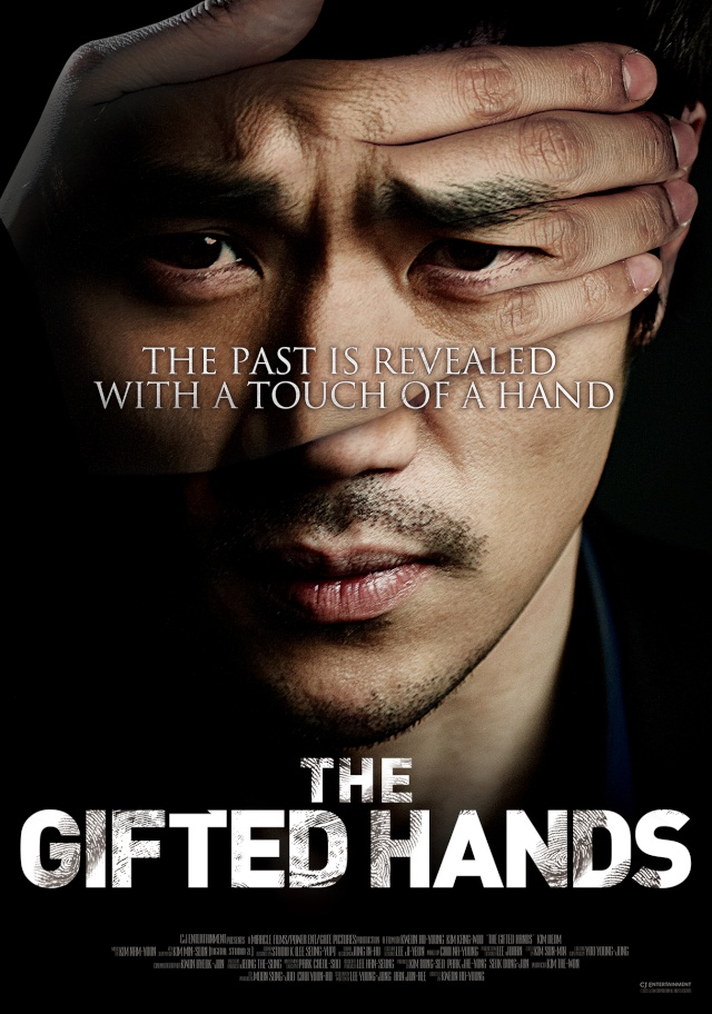 The Gifted Hands 4cbb7010
