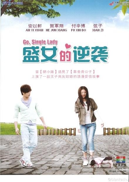 [ Projet TW-Drama ] My Pig Lady 6aca4612