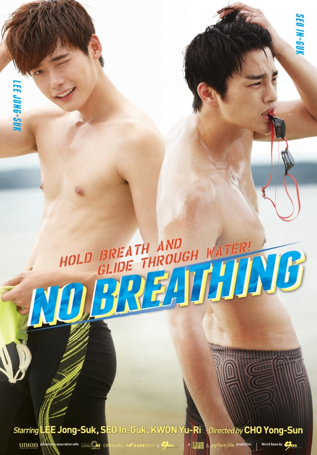 No Breathing B817eb10