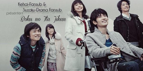 [ Projet J-Drama ] Boku no Ita Jikan Bokuno11