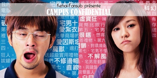 [ Projet TW-Film ] Campus Confidential Campus10