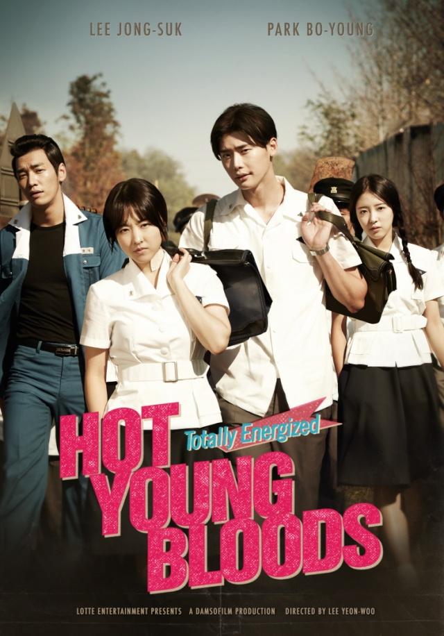 Hot Young Bloods Eee_ho10