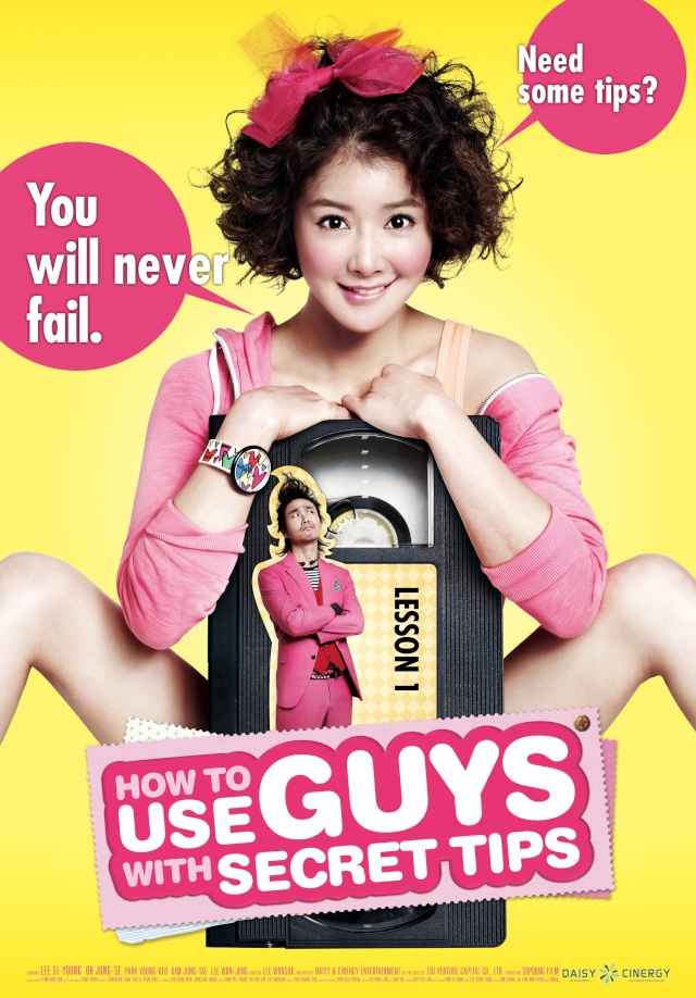 How to Use Guys with Secret Tips Fa80e110