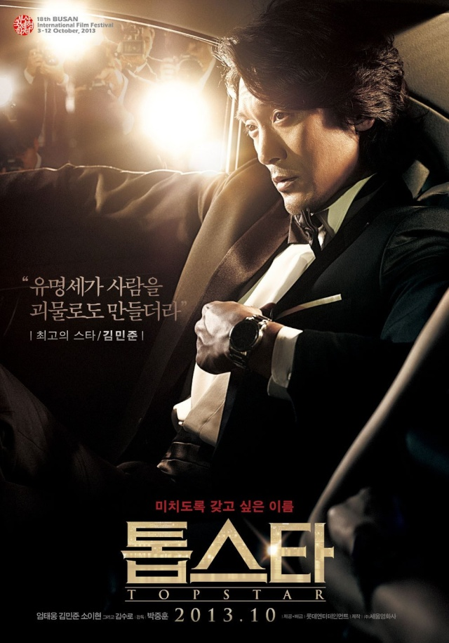 [ Projet K-Film ] Top Star Fullsi10