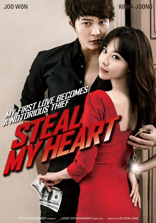 Catch Me / Steal My Heart Iie_ie10