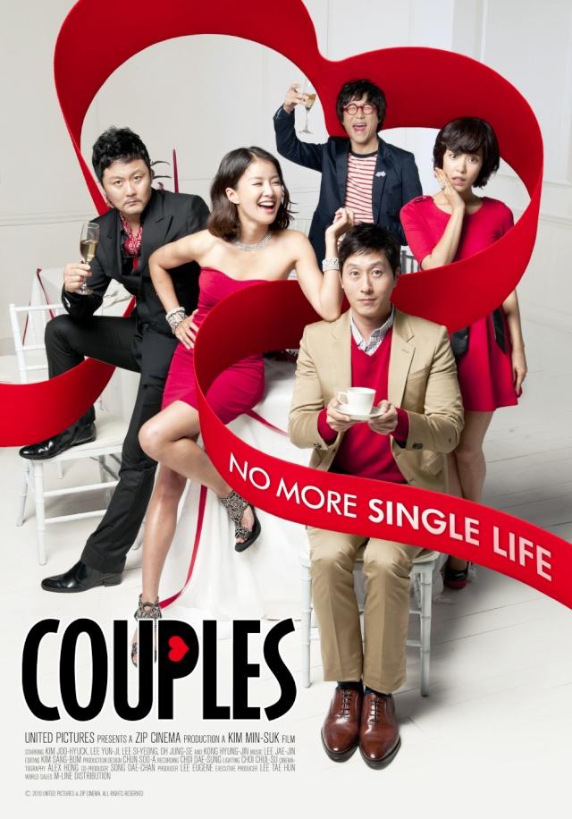 Couples Mov_a310