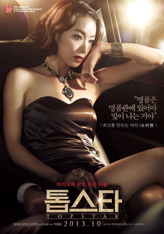 [ Projet K-Film ] Top Star Photo312