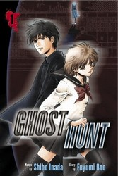 [ Projet J-Film ] Ghost Hunt Sans_t32
