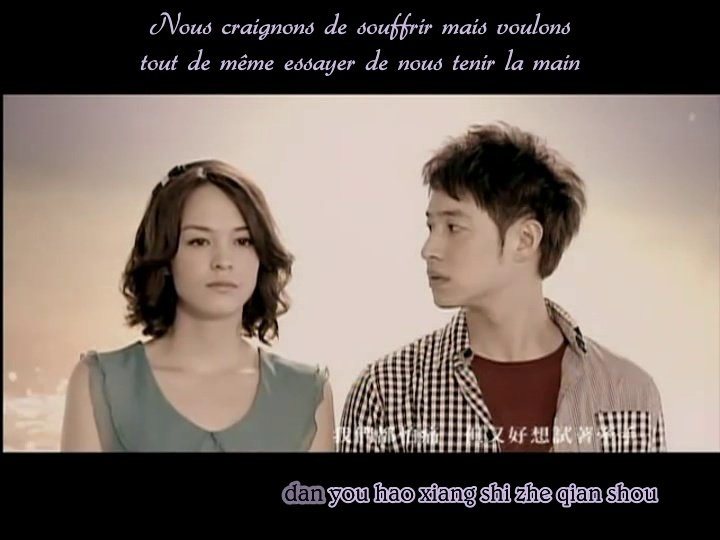 [TW-music] Wilber Pan - Wo Men Dou Pa Tong (Endless Love) Vlcsna10