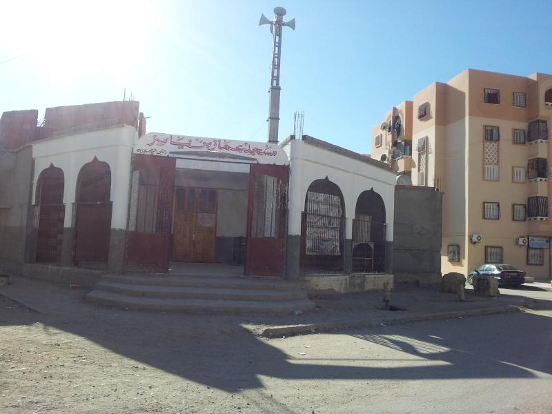 مسجد عمــار بن يــاسر بريـكة