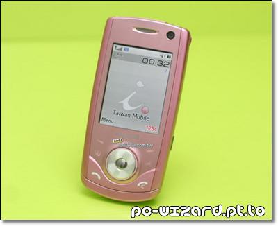 [COM] Samsung SGH-U700 agora em cor-de-rosa Pc_s18