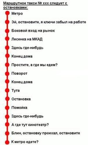 СТРАНИЧКА ЮМОРА 30345a10