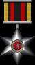 Miembro Honorario
