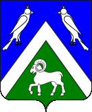 Armorial de la marche Phylogène   Giober11