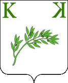 Armorial de la marche Phylogène   Kamps11