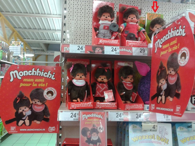 Peluches Kiki le vrai / Monchicchi 2013-115
